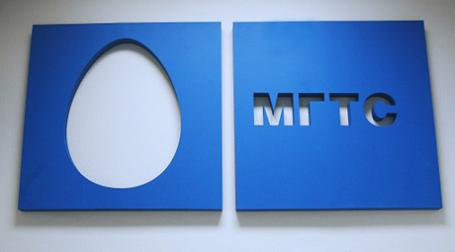 МГТС  увеличит тарифы на предоставление местных телефонных соединений в среднем на 10,3%. Фото: РИА Новости
