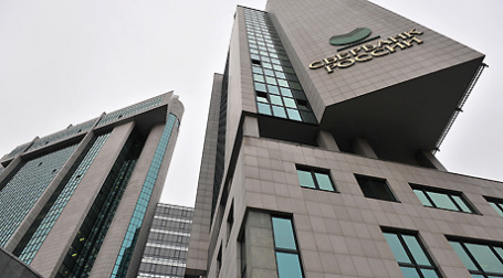 Сбербанк снизил доходность по депозитам ниже уровня инфляции. Фото: Дмитрий Алешковский