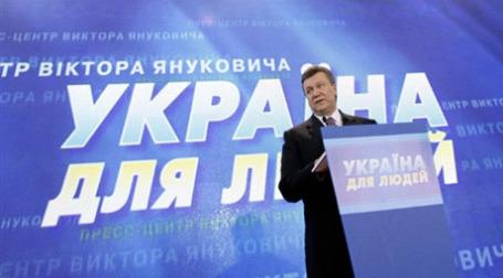 Виктор Янукович во время выступления в пресс-центре в Киеве. Фото: AFP