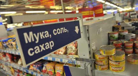 Продукты питания в Москве подорожали на 6,8%. Фото: Митя Алешковский