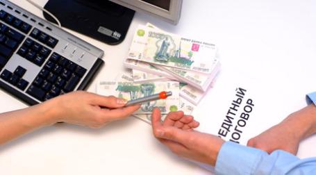 Центробанк ожидает увеличение кредитования в этом году, но наряду с ростом инфляции. Фото: PhotoXPress