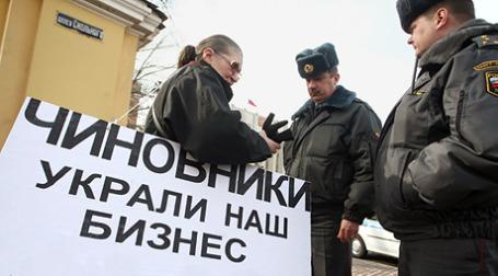 Россия также относится к той группе стран, в которых экономических свобод стало меньше. Фото: PhotoXPress