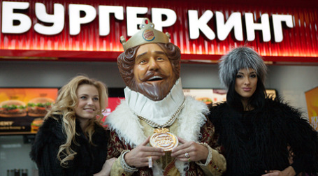 В Москве открылся первый ресторан Burger King. Фото: mmd.ru