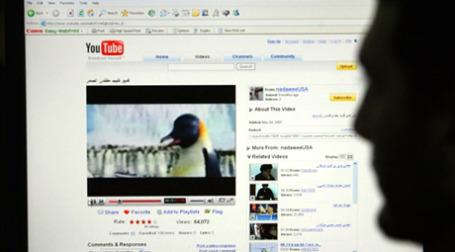 С сегодняшнего дня на Youtube можно «взять напрокат» полнометражный фильм. Фото: AFP