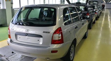 Новые автомобили Калина за треть цены. Фото: РИА Новости