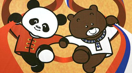 Эмблема Года Китая в России. Фото: РИА Новости