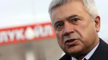 Президент ЛУКОЙЛа В. Алекперов предлагает законодательно ввести понятие «национальная компания». Фото: РИА Новости