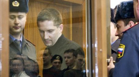 Дениса Евсюкова приговорили к пожизненному заключению. Фото: ИТАР-ТАСС