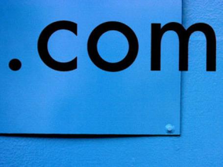 15 марта 1985 года был зарегистрирован первый домен в зоне .com. Фото: Thomas Hawk/flickr.com
