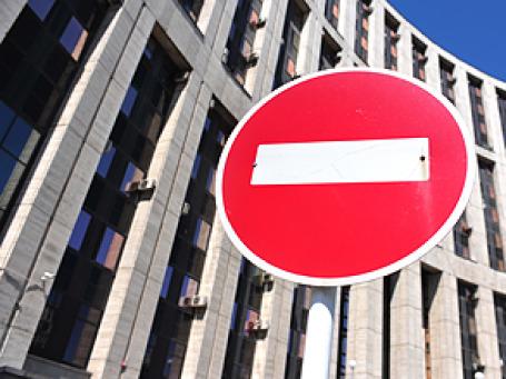 Внешэкономбанк в понедельник не смог разместить 10 млрд рублей из числа средств пенсионных накоплений на депозитах в российских банках. Фото: Дмитрий Алешковский/BFM.ru