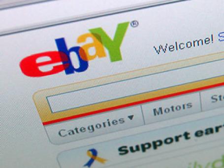 Интернет-аукцион eBay перенес дату выхода на российский рынок на 25 марта. Фото: Григорий Собченко/BFM.ru