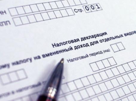 Алексей Кудрин в принципе поддержал идею, что богатые люди должны платить большие налоги. Фото: BFM.ru