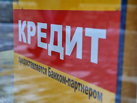 После многолетнего перерыва Центробанк вернулся к вопросу ограничения кредитования банками собственных владельцев. Фото: Дмитрий Алешковский/BFM.ru