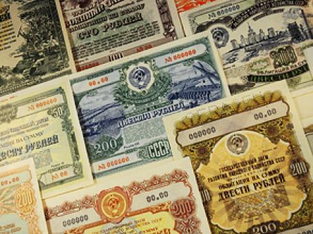 В 2010 году Россия намерена выпустить еврооблигации на сумму 17,8 млрд долларов. Фото: ИТАР-ТАСС