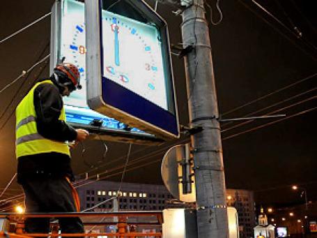 Переход на «летнее» время, как считается, позволяет экономить электроэнергию, но это мнение может оказаться ошибочным. Фото: Сергей Мухамедов/BFM.ru