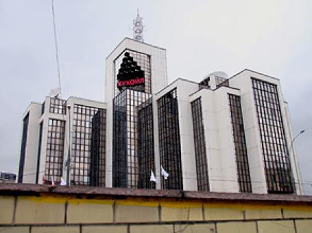 ЛУКОЙЛ решил не выкупать 10-процентный пакет своих акций у американской ConocoPhillips. Фото: Анна Ляленко/BFM.ru