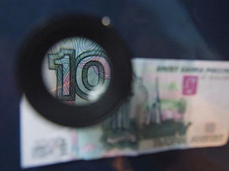 Российские банки выявили в 2009 году 155,222 тысячи поддельных денежных знаков. Фото: РИА Новости