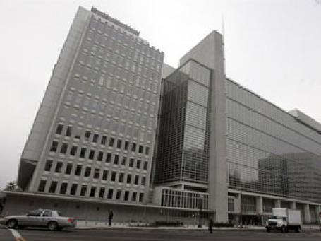 Всемирный банк улучшил прогноз по росту ВВП РФ в 2010 году. Фото: AP