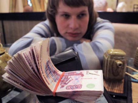 Платежи россиян, участвующих в Программе государственного софинансирования пенсии, превысили 500 миллионов рублей. Фото: PhotoXPress