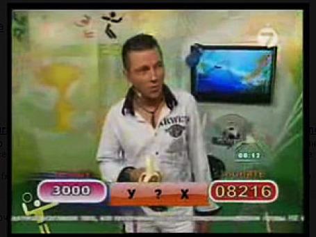 УБЭП ГУВД Москвы завело уголовное дело по факту обмана телезрителей на телевикторине канала 7ТВ. Скриншот ролика на RuTube