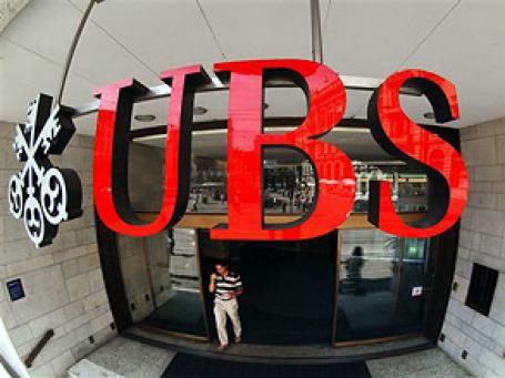 Банкир крупнейшего в Европе банка UBS AG  арестован. Фото: AP