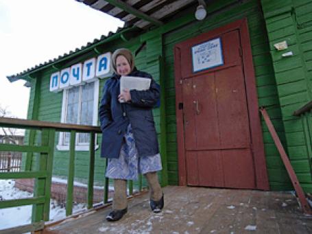 В Пермском крае сейчас каждый может обзавестись своей почтой. Фото: РИА Новости