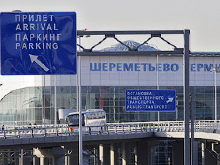 «Шереметьево» в скором времени может быть передано в управление стратегическому инвестору. Фото: РИА Новости