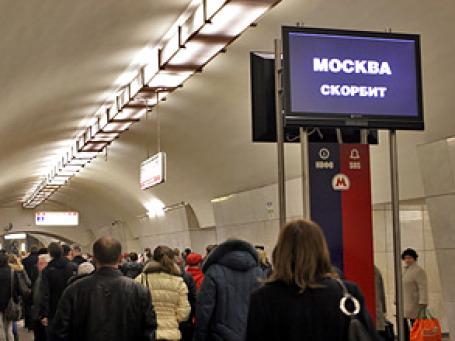 Фото: Наталья Гребенюк/BFM.ru