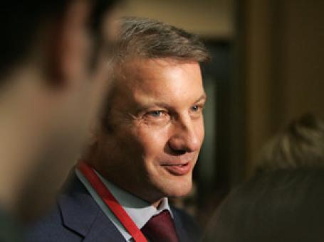 Глава Сбербанка Герман Греф. Фото: Григорий Собченко/BFM.ru