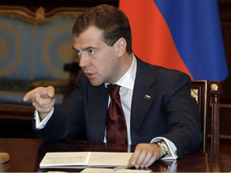 Президент Дмитрий Медведев провел заседание Совета по противодействию коррупции. Фото: РИА Новости
