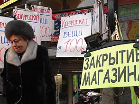 Арестованный товар нельзя будет продавать без согласия его владельца или решения суда. Фото: ИТАР-ТАСС