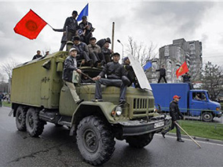 Киргизии поснулась с новым порядком. Фото: AP