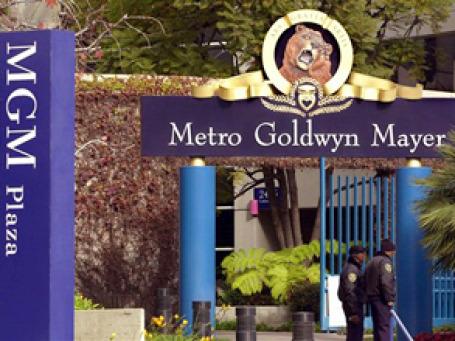 Студия MGM продолжает терпеть финансовое бедствие. Фото: AP