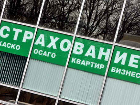 Госдума приняла в третьем, окончательном чтении изменения в закон о страховании. Фото: Григорий Собченко/BFM.ru