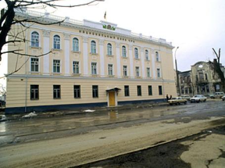 Здание Национального банка Чеченской Республики. Фото: РИА  Новости