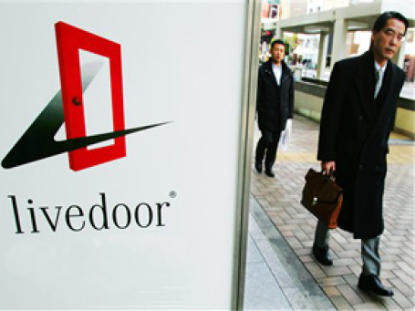 NHN и LDH Corp используют Livedoor для расширения бизнеса. Фото: AP