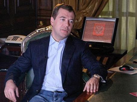 Дмитрий Медведев. Фото: пресс-службы Президента России