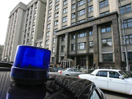 Такой маячок стоит $200 тысяч. Фото: BFM.ru