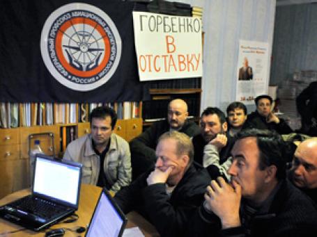 Ростовские авиадиспетчеры продолжают голодовку, объявленную 9 апреля. Фото: РИА  Новости