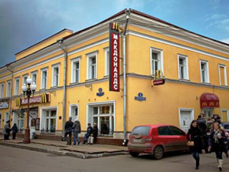 Московскому «Макдоналдсу» удалось сохранить ставку аренды в 1 рубль. Фото: su197.ru