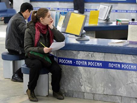 Создание Почтового банка потребует $10 млрд инвестиций в течение 5 лет. Фото: РИА Новости