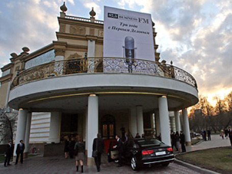 Место торжества. Фото: Григорий Собченко/BFM.ru