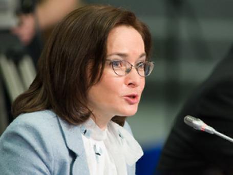 Министр экономического развития Эльвира Набиуллина рассчитывает на улучшение инвестиционной привлекательности. Фото: Дмитрий Алешковский/BFM.ru