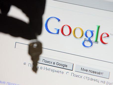 Хакеры получили доступ к коду программного обеспечения, контролирующего авторизацию пользователей в вэб-сервисах компании. Фото: Григорий Собченко/BFM.ru