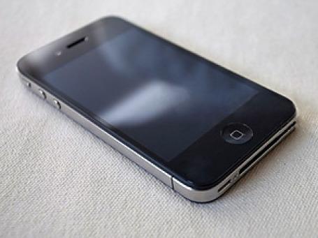 Миру стало известно о новой версии iPhone. Фото: gizmodo.com
