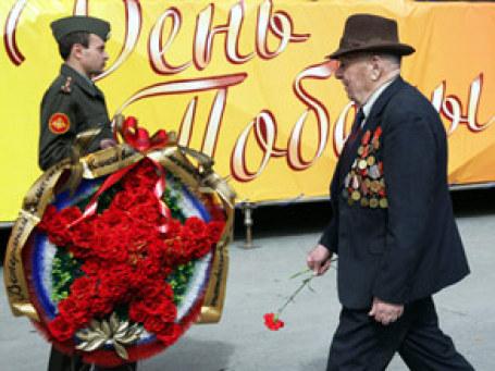 Каждый год под 9 мая власти вспоминают о ветеранах. Но к 65-летию буйтсво фантазии чиновников, кажется, не имеет пределов . Фото: РИА Новости