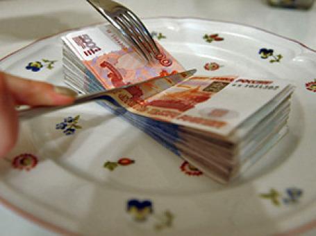 Россия проедает ресурсы, необходимые для выхода из экономического кризиса, уверены в ФБК. Фото: PhotoXPress