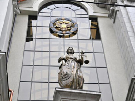 В здании Верховного суда России судьи и представители силовых ведомств сегодня размышляли над очередным постановлением. Фото: moscow-live.ru