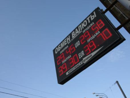 Европейская валюта упала до самого низкого уровеня с 29 апреля прошлого года. Фото: Григорий Собченко/BFM.ru