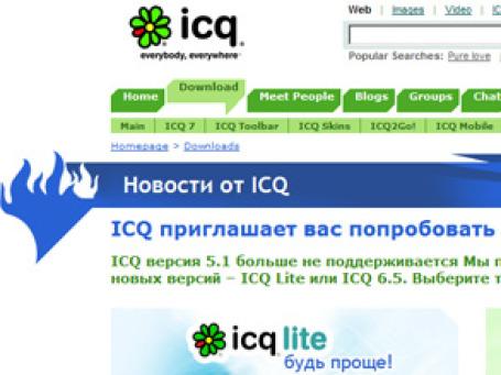 Скриншот сайта icq.com